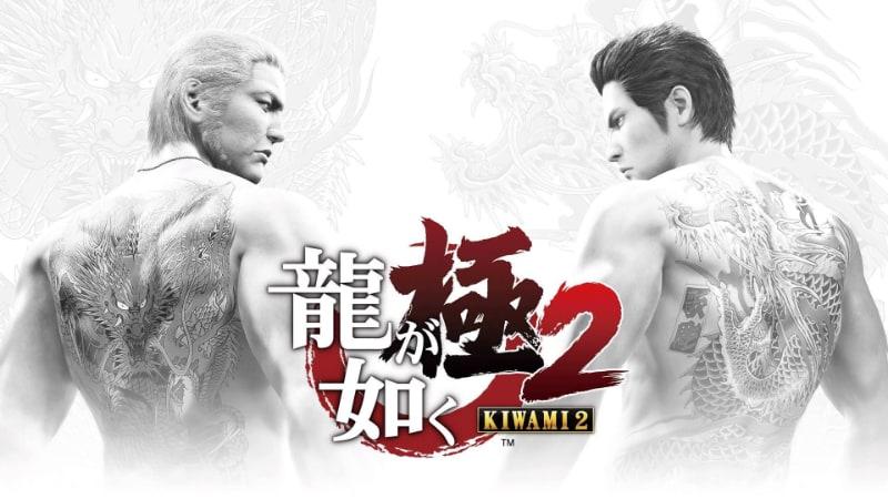 Best RPG PS4 Games - Yakuza Kiwami 2