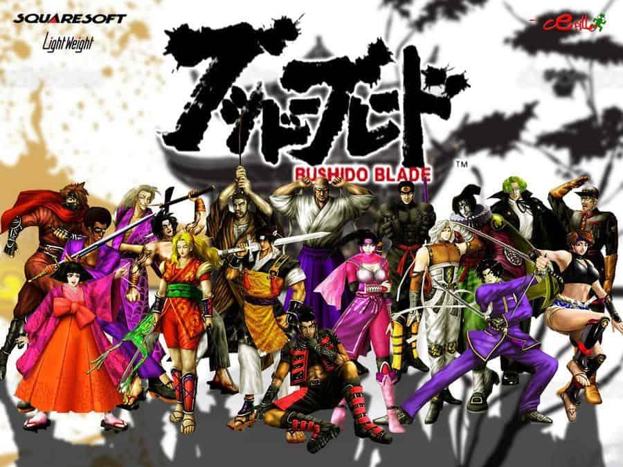 Best Fighting Games - Bushido Blade